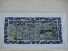 Fig. 4. Azulejo de la fachada de la Misión de San José del Cabo